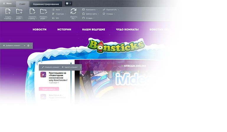 Разработка сайтов битрикс минск api битрикс цены