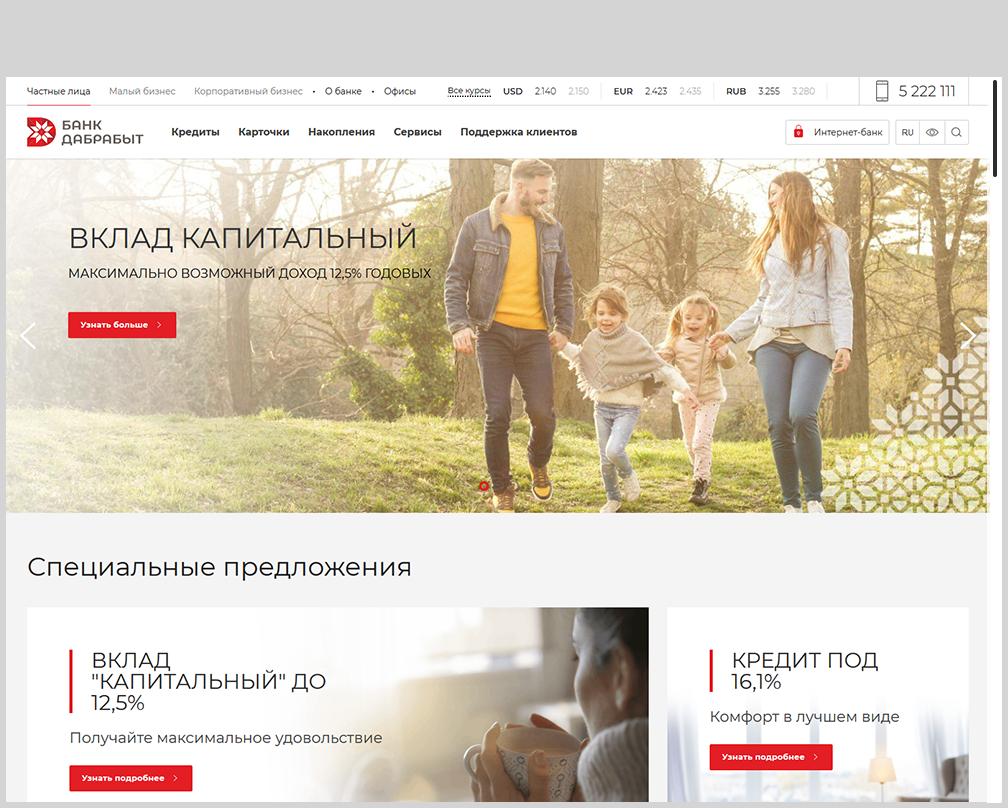восточный банк красноярск кредит наличными